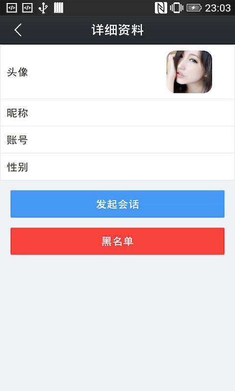 「工人物语安卓市场版」安卓版免费下载- 豌豆荚