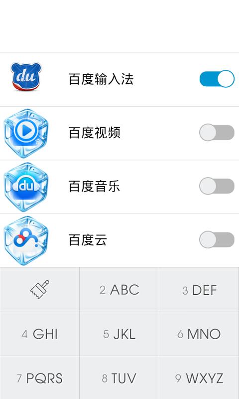 玩工具App|T9Apps免費|APP試玩