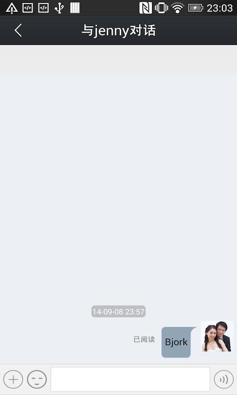 【免費通訊App】蜜语-APP點子