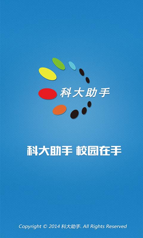【Android】商業大亨 - 巴哈姆特