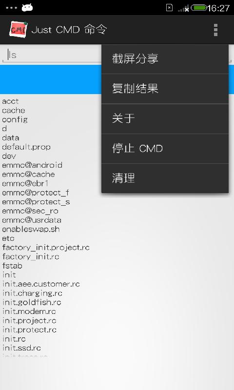 留园网-前两天发现了如何在国外用iOS下载酷狗等中国帐号独享app -6park ...