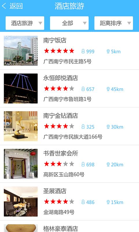 【免費財經App】人人兑-APP點子