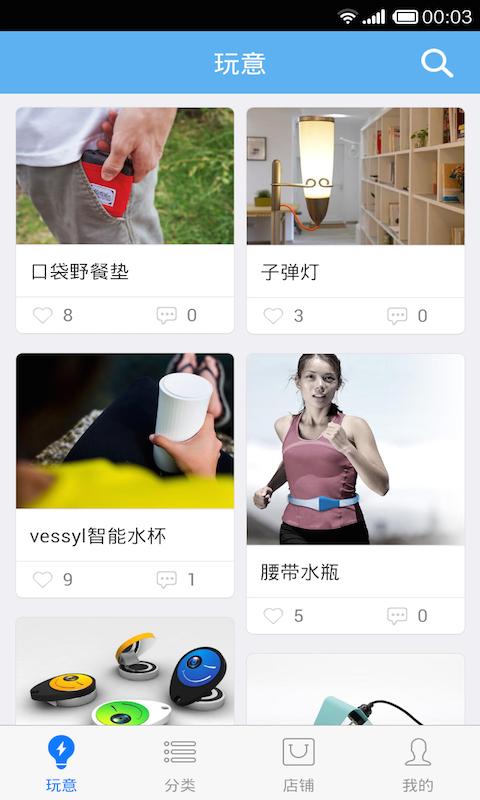蜂皇漿 - 健康生活專門店 [Health i Shop]