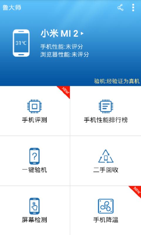 魯大師(原:Z武器)官方論壇 _硬體資訊_漏洞掃描_電腦溫度_電腦死機_bbs.ludashi.com - Powered by ludashi.com!