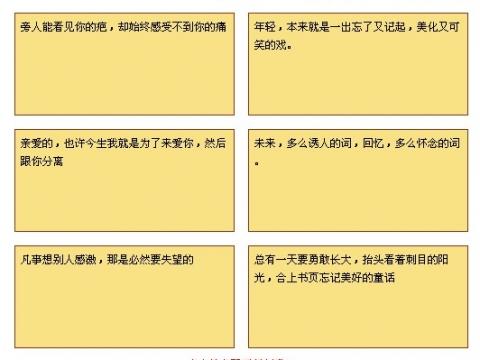 Qq签名大全_QQ个性签名大全_百度应用