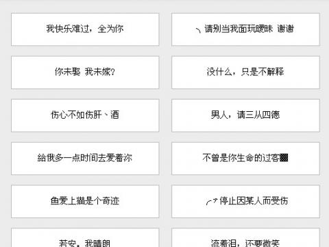 qq网名qq个性签名_个性QQ网名大全2011_百度应用